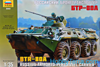 BTR-80A Soviet personnel carrier