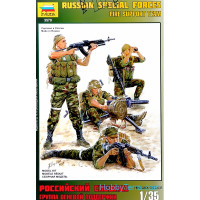 Russian modern special forces, set 2