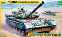 Russian main battle tank T-80BV