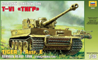 Tiger I Ausf.E German heavy tank, early prod.