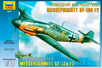 Messerscmitt BF-109 F2 German fighter