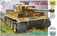 Pz.Kpfw.VI Tiger German heavy tank
