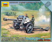 German 105-mm howitzer with crew
