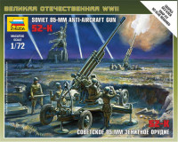 Soviet 85-mm anti-aircraft gun 52-K