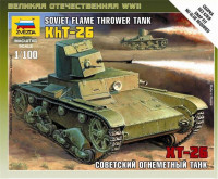 KhT-26 Soviet flame thrower tank