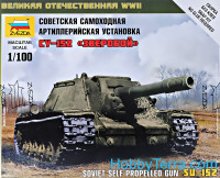 Soviet self-propelled gun SU-152