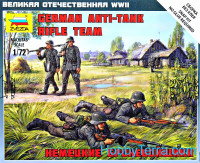 German anti-tank rifle team