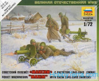 "Soviet machine-gun ""Maxim"" with crew, 1941-1943 (winter)"