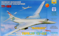 Tu-160 Soviet strategic bomber