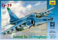 Su-39 tank killer interceptor