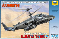 Ka-52 Alligator Russian combat helicopter