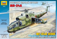 Soviet attack helicopter Mi-24A