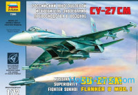 Russian multi-purpose fighter Su-27SM