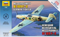 Messerschmitt Bf 109F-2 German fighter