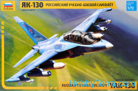 Training aircraft Yak-130