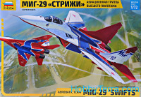 MiG-29 'Swifts' Russian aerobatic team