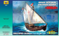 """Nina"" Christopher Columbus expedition ship"