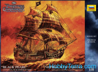 """Black Pearl"" Captain's Jack Sparrow ship"