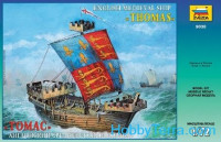 """Thomas"" English medieval ship Model Kit"