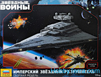 Star wars. Imperial Star Destroyer
