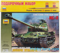 Gift Set. IS-2 Soviet heavy tank