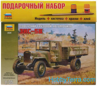Model Set. ZIS-5B WWII Soviet Army truck