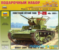 Gift Set. T-26 Soviet light tank mod.1933