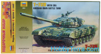 Gift Set. T-72B Soviet main battle tank