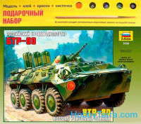 Gift Set. BTR-80 Soviet personnel carrier