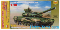 Gift Set. T-90 Russian main battle tank