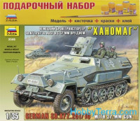 Gift Set. German Sd.Kfz 251/10 Hanomag