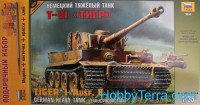 Model Set. Tiger I Ausf.E German heavy tank, early prod.
