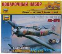 Gift Set. Lavochkin La-5FN fighter