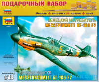 Gift Set. Messerscmitt BF-109 F2
