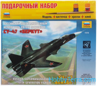 Gift Set. Sukhoi Su-47 Berkut fighter