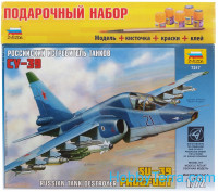 Gift Set. Su-39 attack fighter