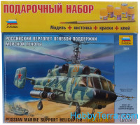 Gift Set. Ka-29 helicopter