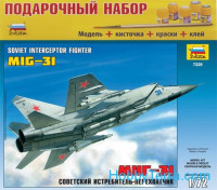 Model Set. MiG-31 interceptor