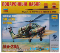 Gift Set. Russian attack helicopter Mi-28A