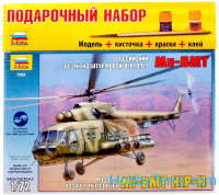 Gift Set. Helicopter Mi-8MT