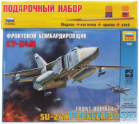 Model Set. Su-24 Russian bomber
