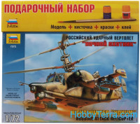 Model Set. Ka-50SH 'Night hunter' Russian helicopter