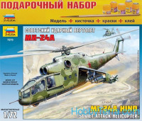 Gift Set. Mil Mi-24A Hind Soviet attack helicopter