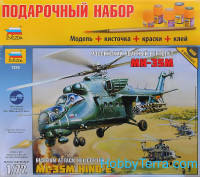 Gift Set. Russian attack hellicopter Mi-35M Hind E