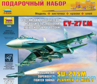 Gift Set. Russian multi-purpose fighter Su-27SM