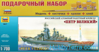 "Gift Set. ""Petr Velikiy"" Russian nuclear missile cruiser"