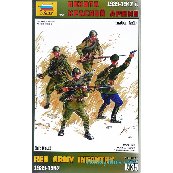 Red Army infantry, set 1