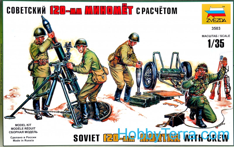 WWII Soviet 120-mm mortar with crew