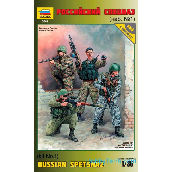 Russian modern special forces