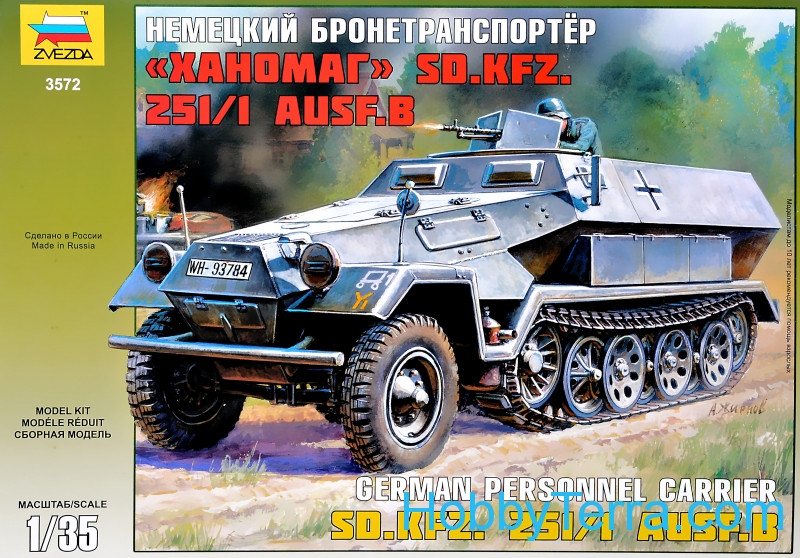 Armored carrier Sd.Kfz. 251/1 Hanomag